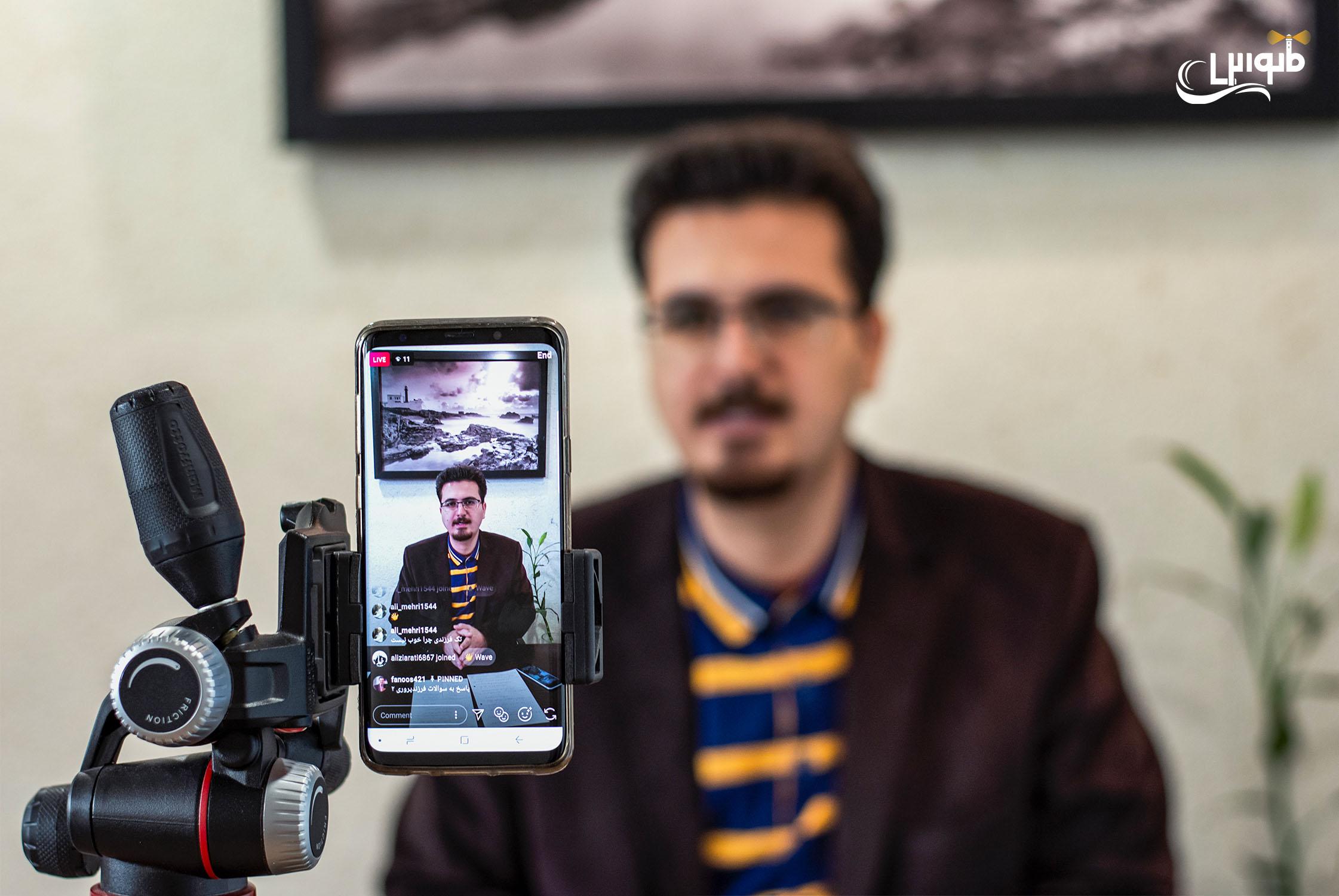 لایوهای اینستاگرام سید مجتبی حسینی نیا